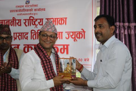 Hon. Ganesh Timilsina Visit ramgram